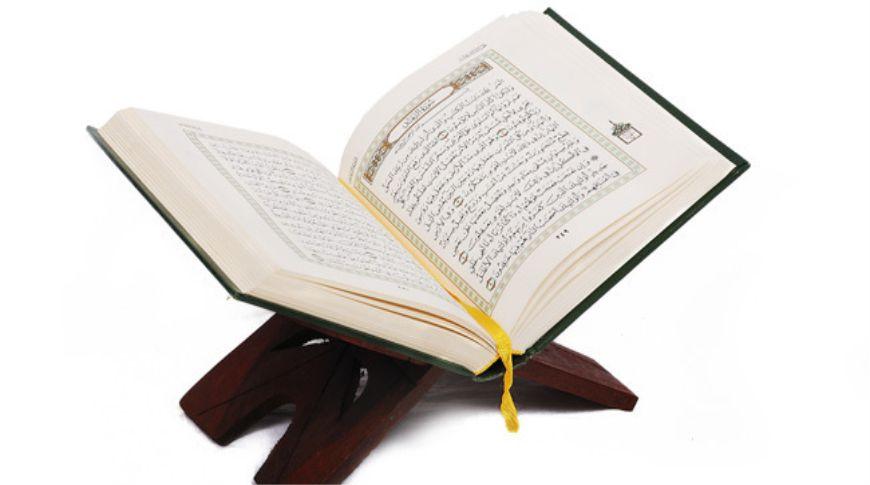 hafidz qur'an
