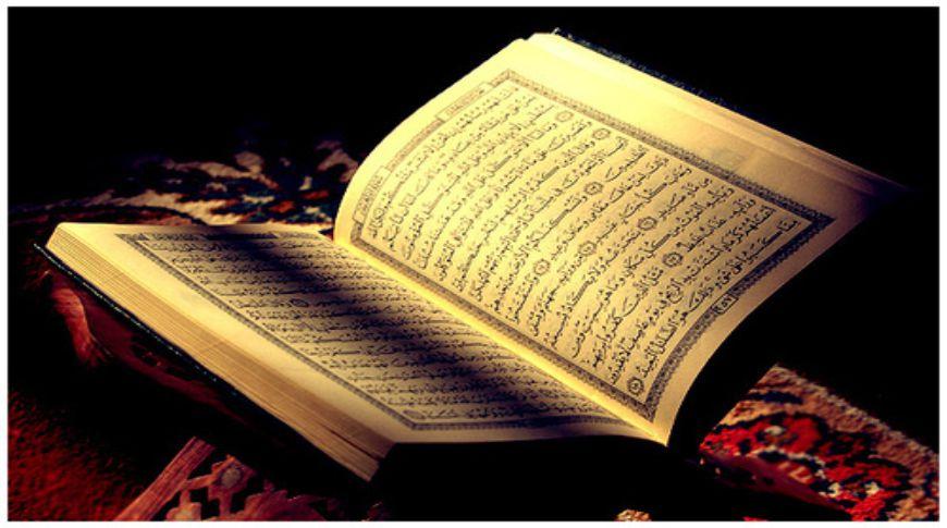 hafidzah qur'an
