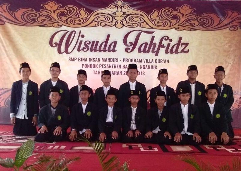 Team Al Banjari Ponpes Al - Ihsan Baron