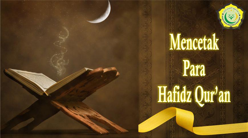 Hafidz Quran, Ponpes Baron, pondok pesantren, baron, nganjuk, jawa timur