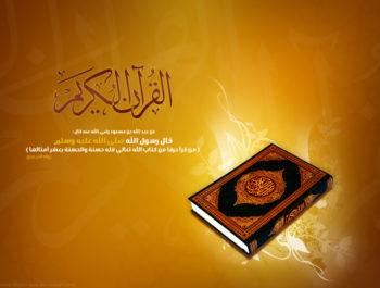 Tahfidzul Quran dan Pengabdian