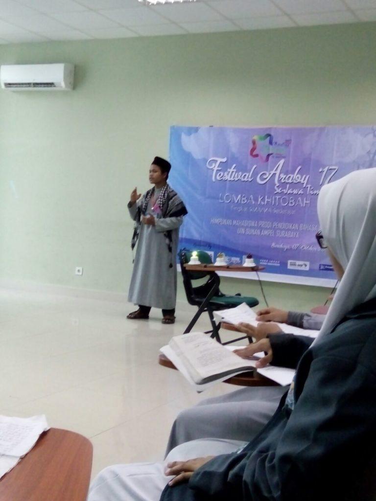 Santri MDI Berpartisipasi Dalam Acara Araby Th'17 di UINSA Surabaya