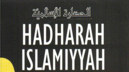 Hadharah Islam