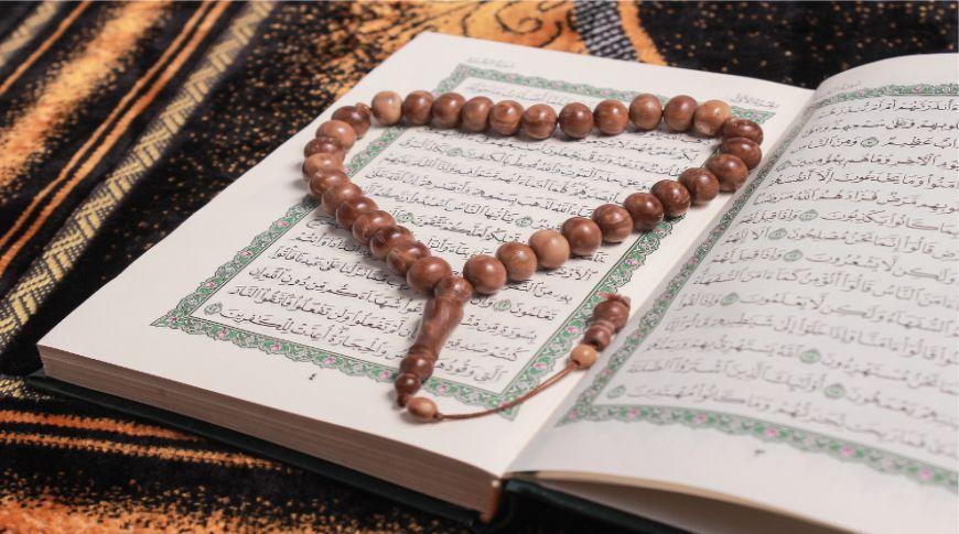 Penjurusan Moslem Schoolar